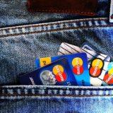 クレジットカードを沢山作るのはNG?失敗から分かったカードの仕組みや審査を徹底解説