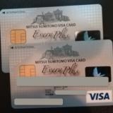 三井住友カードを発行するだけで15,000円×2回もらえます