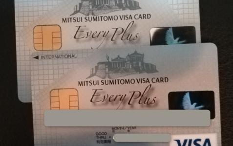 三井住友カードを発行するだけで15000円×2回もらえるって凄くないですか?