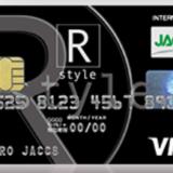 過去最高ポイントかも⁉R-styleカード(アールスタイルカード)発行で大量ポイント獲得のチャンス