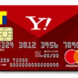 【改悪】YAHOO!カードがPayPayチャージ・nanacoチャージをポイント対象外に